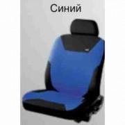 Чехлы Hadar&Rosen «CORSAR», синий