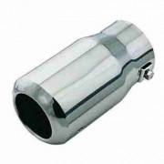 Насадка на глушитель YFX НГ - 0018