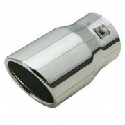 Насадка на глушитель YFX НГ - 0118