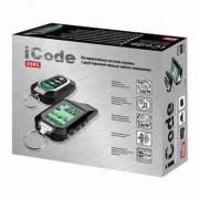 Двусторонняя сигнализация iCode 05RS