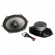 Коаксиальная акустическая система DLS Performance 257