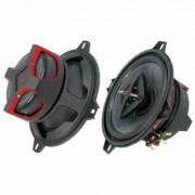 Коаксиальная акустическая система Art Sound ARX 52