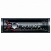 Автомагнитола Sony CDX - GT574UI