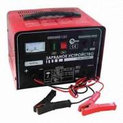 Пускозарядное устройство Intertool AT - 3015
