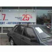 Автобагажник Десна Авто на LADA 2115 Samara Sedan, год выпуска 2000-...., для авто с водостоком