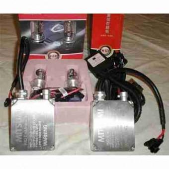 Комплект ксенона Комплект Xenon Mitsumi / Ventura H1 6000K