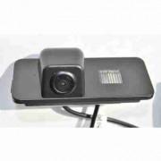 Камера Globex CM1036 CCD Skoda Superb