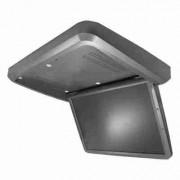 Потолочный монитор Mystery MMC - 1900 М, серый