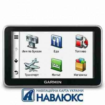 Автомобильный навигатор Garmin Nuvi 2460LMT Europe (Навлюкс)