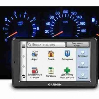 Автомобильный навигатор Garmin Nuvi 2555 UA (Навлюкс)