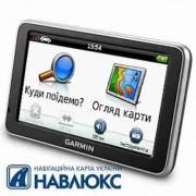 Автомобильный навигатор Garmin Nuvi 2450 (Навлюкс)
