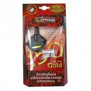Антенна Триада 150 gold